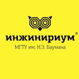 inginerium-logo